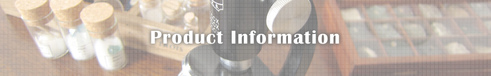 KISHO Corporation of product information