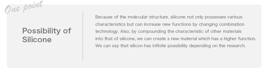 Characteristics of Silicone